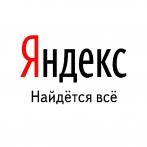 Будущее Яндекса: поисковые трафареты
