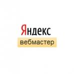 В Яндекс.Вебмастере появилась возможность скачать данные из «Страниц в поиске»