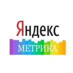 Готовимся к праздничному ажиотажу: советы гениального Яндекса