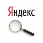 Яндекс и Turkcell запустят новый турецкий поисковик