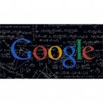 Цель Google – обновление алгоритмов в масштабе мира