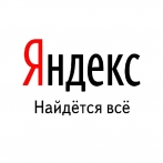 Яндекс.Каталог прекратил прием заявок