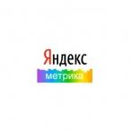 «Больше возможностей» в Яндекс.Метрике