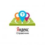Нововведения в Яндекс.Справочнике