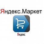 Яндекс.Маркет вырастет до онлайн-гипермаркета