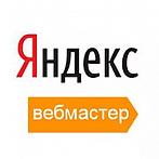 Яндекс.Вебмастер расширил настройки фильтров